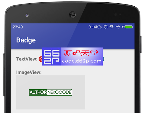 用Drawable来绘制Badge